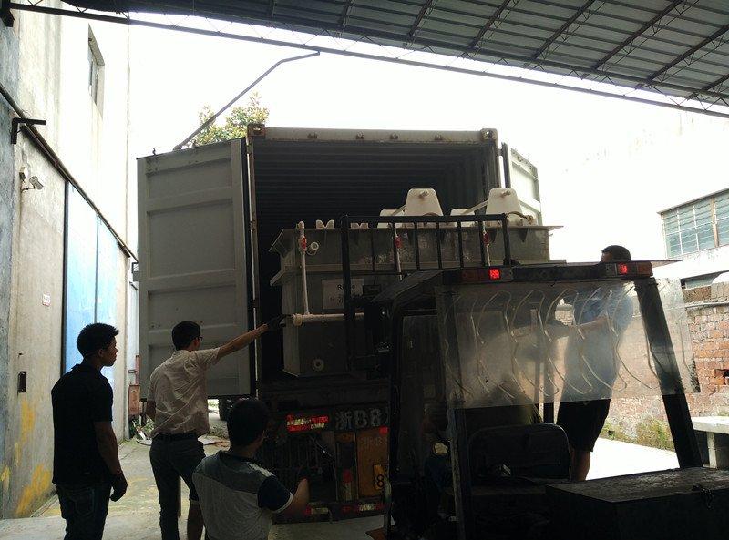 Plating machine   Plating machine supplier